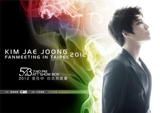 [INFO] 120510 Vé của Jaejoong Fanmeeting tại Đài loan bán hết trong vòng vài phút.